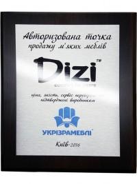 Сертификат на металле