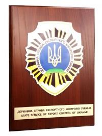 Логотип на деревянной подложке