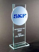 """Приз """"SKF"""""""