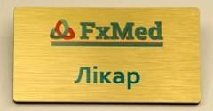 Бейдж «FxMed»