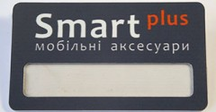 "Бейдж ""Smart plus"""