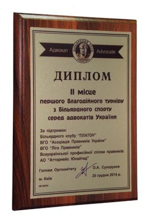 Дипломы изготовление Киев
