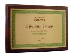 Печать наград Киев