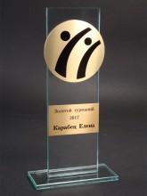 Стеклянный приз «Золотой турманий»