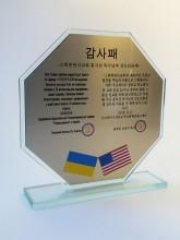 Скляний приз з металевою пластиною