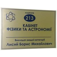 tablichki_m_13