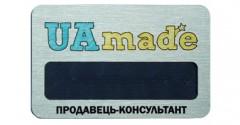 """Бейдж """"UAmade"""""""
