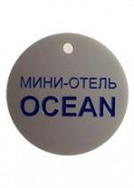 Брелок «OCEAN»