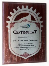 Сертификат на металле с контурной порезкой