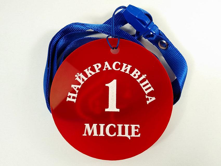 medal_02