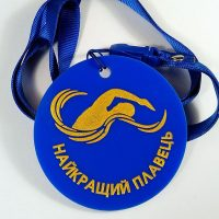 medal_05