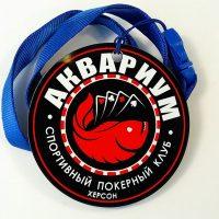 medal_07