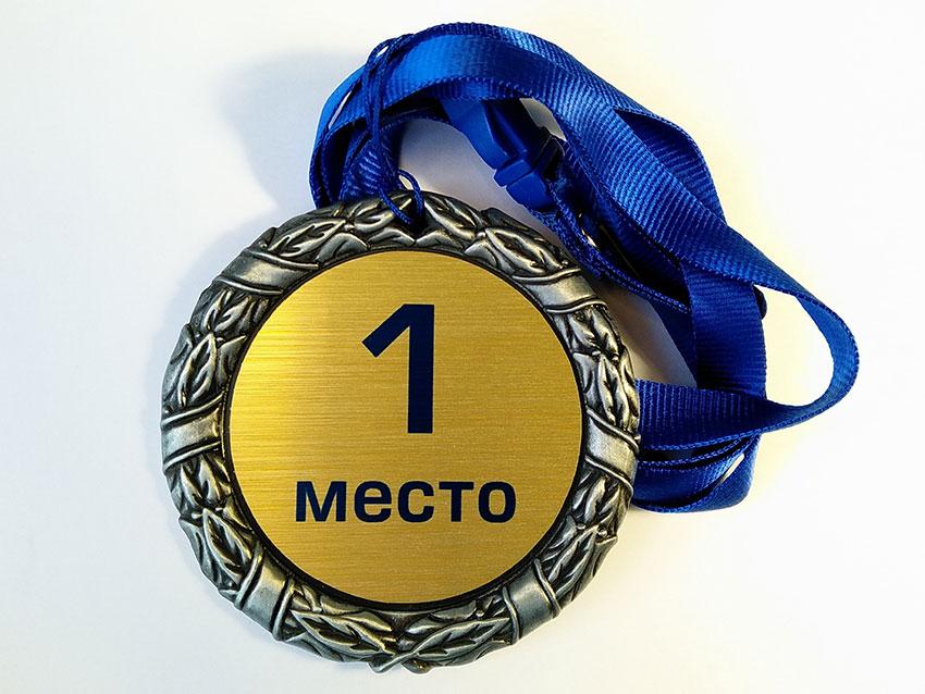 medal_11