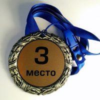 medal_12