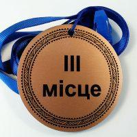 medal_15