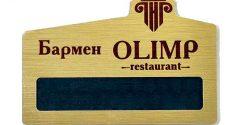 """Бейдж """"Olimp"""""""