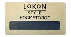 "Бейдж ""Lokon style"""