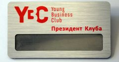 """Бейдж """"YBC"""""""