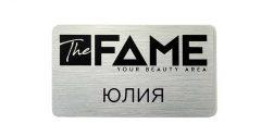 """Бейдж  """"The Fame"""""""