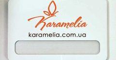 "Бейдж ""Karamelia"""