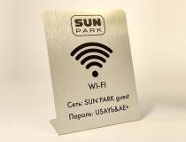 Табличка настільна Wi-Fi